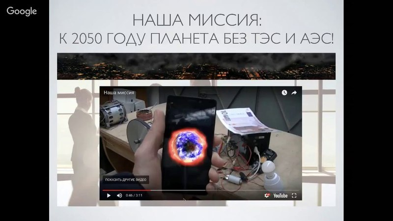 Источник Энергии, новое время новые возможности 07.05.2018г Вебинар с Натальей П