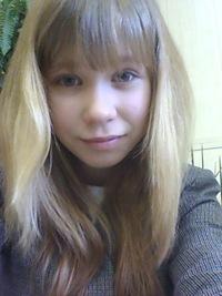 Ксюша Каретникова
