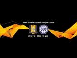 Тракай - Иртыш на KZ football