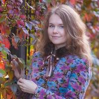 Лена Кропотова