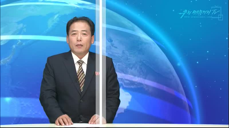 《재집권환경을 마련하려는 불순한 기도》 남조선언론들이 폭로 외 1건