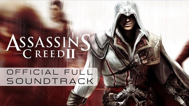 Assassins Creed 2 OST Jesper Kyd - Ezios Family (Track 03)
