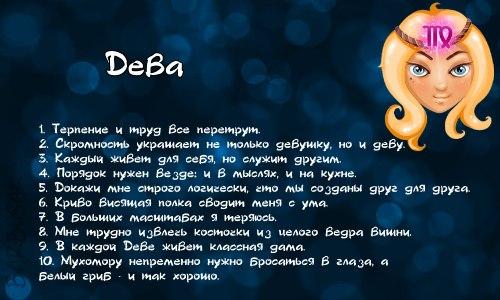 http://cs14101.vk.me/c7008/v7008137/d732/EqS4a5WkzPI.jpg
