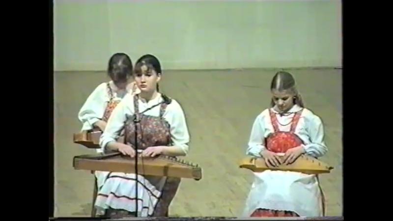 VIII ПАРАД КАНТЕЛИСТОВ 18.04.1998 г. Дворец творчества.