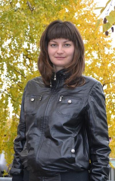 Светлана Морковкина, 14 сентября 1984, Николаев, id13469470