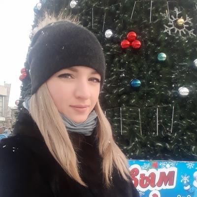 Екатерина Уртаева