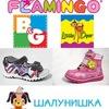 Детская обувь Демар B&G БГ Шалунишка Том.м