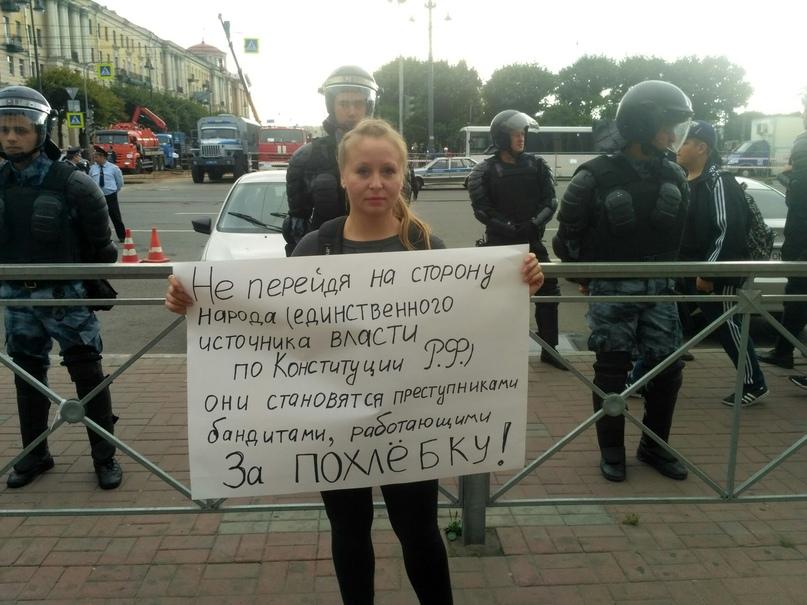 Александр Чистов | Санкт-Петербург
