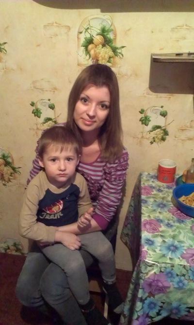 Аня Шевко, 3 ноября 1988, Санкт-Петербург, id183946486