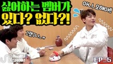 UNB We Tried 'Lie Detector' with Our Group Members, and It's Shocking!
