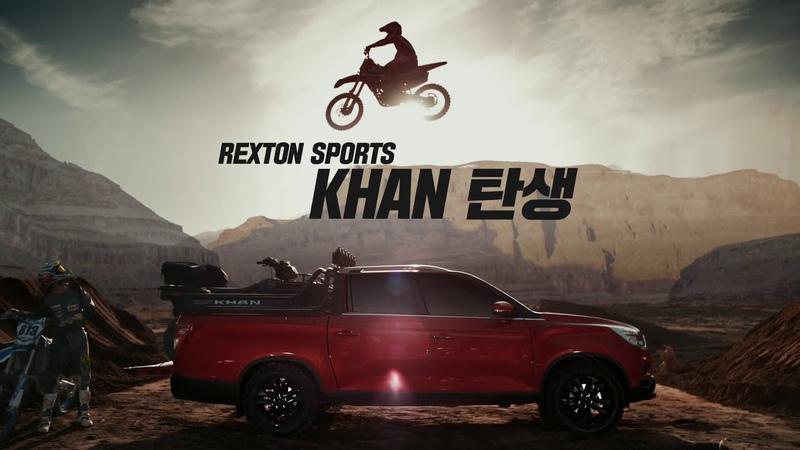 [아이언빌드] 렉스턴스포츠 칸 광고영상 (렉스턴스포츠 롱바디칸장축)REXTON KHAN 30s