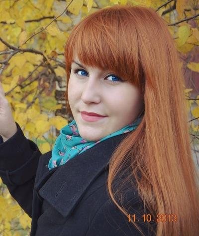 Анна Казанова, 13 мая 1999, Юрьевец, id144346579
