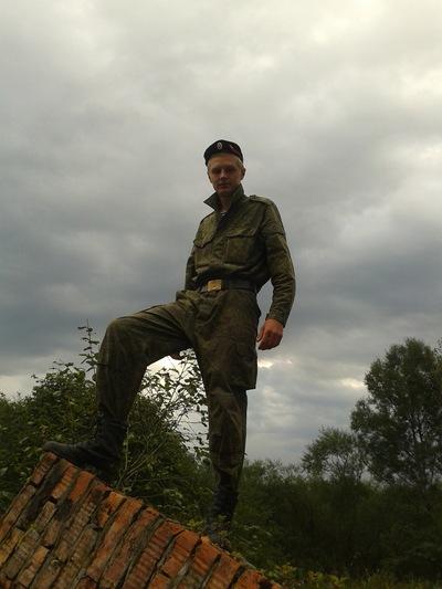 Александр Калиневич, 20 декабря 1992, Канск, id220582489