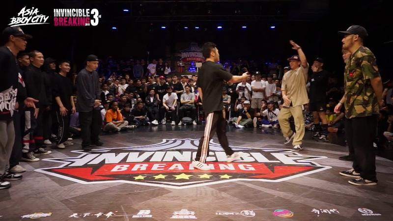 Supernam vs Found Nation 8 4 Crew Battle Invincible Breaking Jam Vol 3