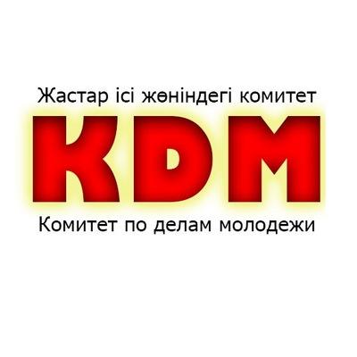 Комитет по делам молодежи ПГУ им С Торайгырова ВКонтакте