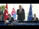 Türkiyə ilə Almaniya yeni şurada birləşdi