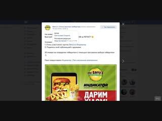 Розыгрыш XIAOMI REDMI 6A 16GB за РЕПОСТ
