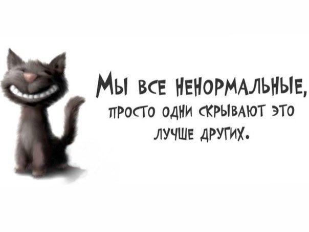https://pp.userapi.com/c616921/v616921982/1838d/1mQkKmRshUs.jpg