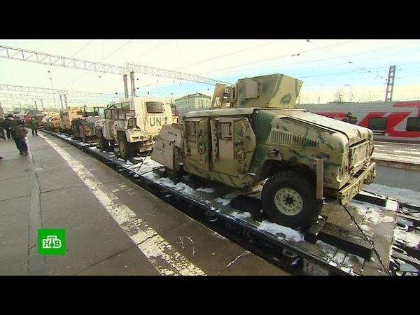 Поезд с оружием сирийских боевиков отправился по городам России