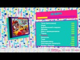 The Disney Afternoon Collection - Tale Spin (OST)