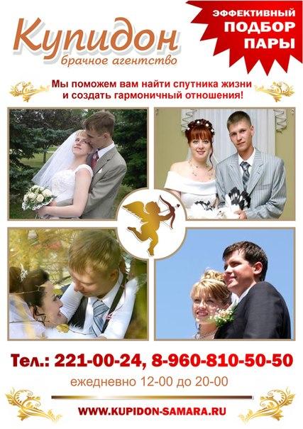Агентство знакомств калуга брачное