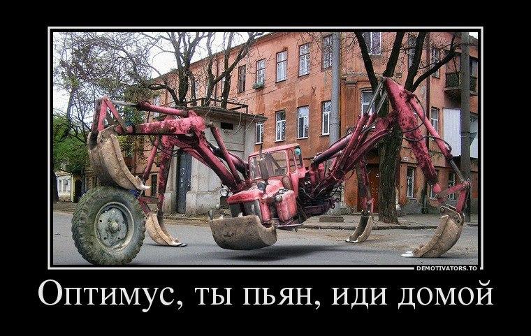 Труба, русский язык очень красивый странно: мужчины