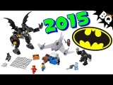 2015 LEGO DC Super Heroes & Speed Champion Pictures Revealed