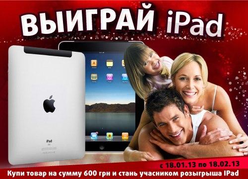 http://cs317928.userapi.com/v317928669/7ba3/NiD0P5uRvZ4.jpg