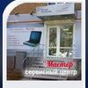 Ремонт ноутбуков в Ростове-на-Дону