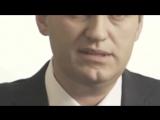 Навальный Рептилоид؟ Ящер лезет в Президенты РФ؟!