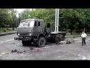 18Расстреляйный КАМАЗ в крови,остатки тел. Донецк-Donetsk
