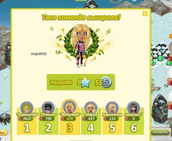 Аватария 2 Скачать Бесплатно Игру На Компьютер - фото 7