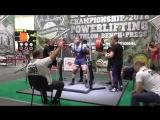 Авраменко Иван присед 350 кг