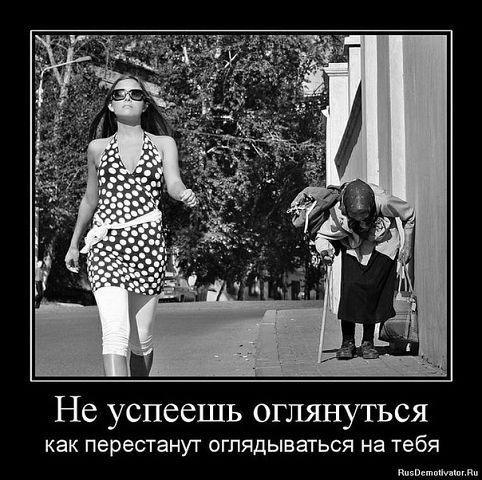 http://cs425126.vk.me/v425126587/4d38/jVVMJn3kGX4.jpg