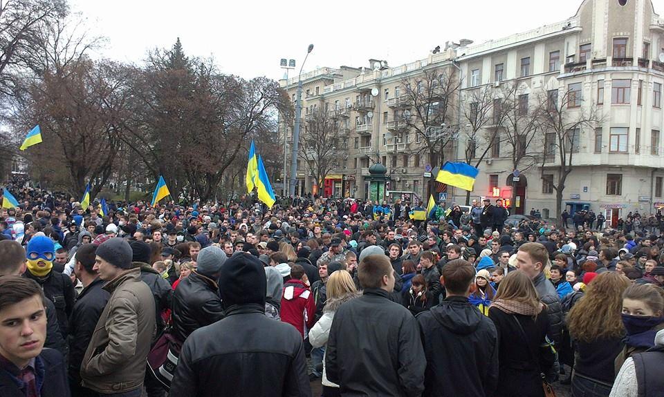 Фотофакт: Харків 12.04.2014