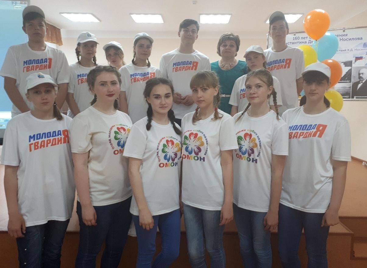 Стартует «Трудовое лето-2018