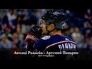 Artemi Panarin Артемий Панарин - Columbus Blue Jackets - 2017-18 Highlights