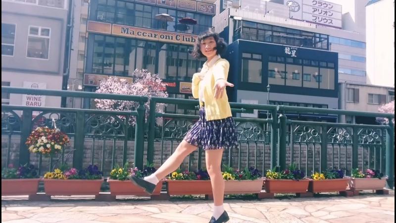 【柊 冬優】翡翠のまち 踊ってみた【花にかこまれて。】 sm32984543