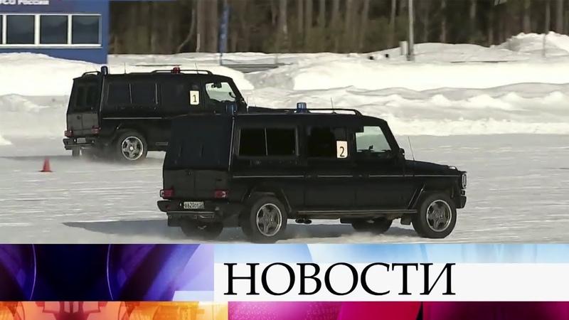 В Подмосковье 16 водителей Гаража особого назначения ФСО показывают свое мастерство