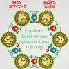 Всеукраїнський фестиваль «Квітка надії»