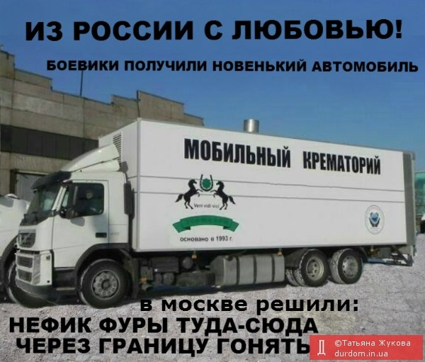 Боевики ДНР массово дезертируют. За сутки сбежало не менее трети личного состава, - СМИ - Цензор.НЕТ 653