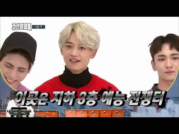 Weekly idol preview SHINee 121016