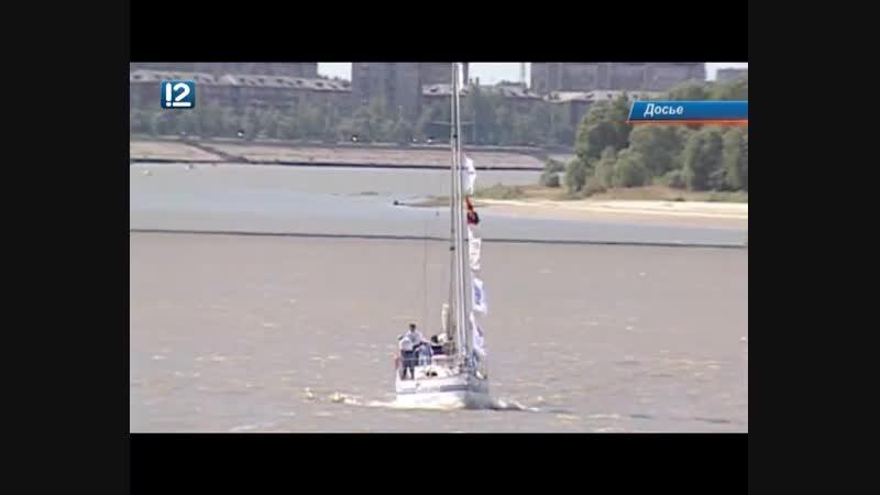 Омские моряки выбрали судно, на котором отправятся в кругосветку
