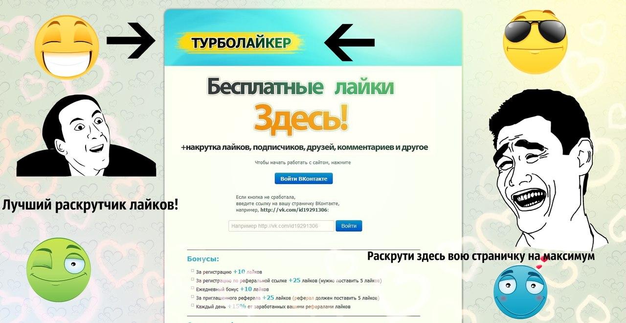 http://cs425419.vk.me/v425419949/bac/Joqms7Xz_Iw.jpg