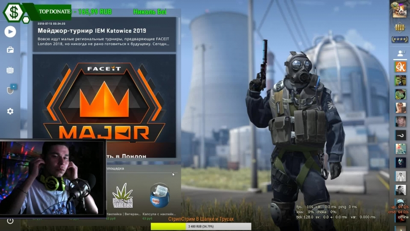 Counter Strike Global Offensive STREAM ВЕРНИТЕ КАЛАША