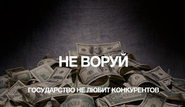 """Кабмин уволил руководство """"Укрспирта"""" и Аграрного фонда: проводится аудит, - глава Минагрополитики - Цензор.НЕТ 5608"""