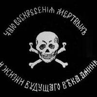 Юрий Πопов