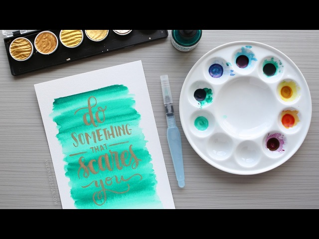 FineTec Gold Brush Lettering over Hydrus Watercolor Background