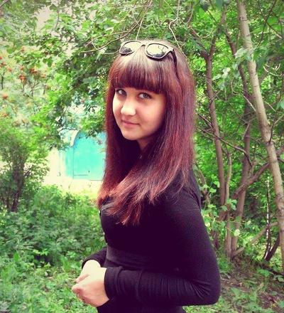 Марина Соломатова, 31 октября , Брянск, id91344084