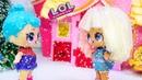 Куклы ЛОЛ Сюрприз   Всё! У тебя Нового Года не будет! Мультики с игрушками LOL Surprise